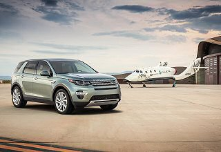 LAND ROVER LAUNCHES WORLD�S FIRST COMPETITION FOR GROUP OF ADVENTURERS TO WIN A TRIP TO SPACE