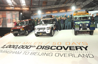 1,000,000TH LAND ROVER DISCOVERY EMBARKS ON FUNDRAISING EXPEDITION FROM BIRMINGHAM TO BEIJING